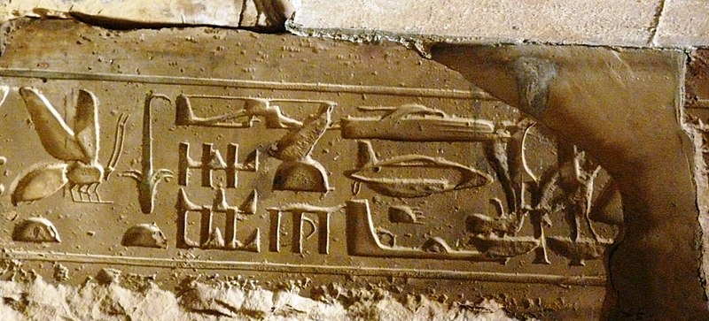 Hieroglyphs showing seemingly modern aircraft and vehicles depicted on a riser in a temple in Abydos, Egypt.
