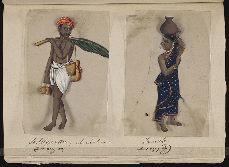 A page from 19th century manuscript - Seventy two Specimens of Castes in India