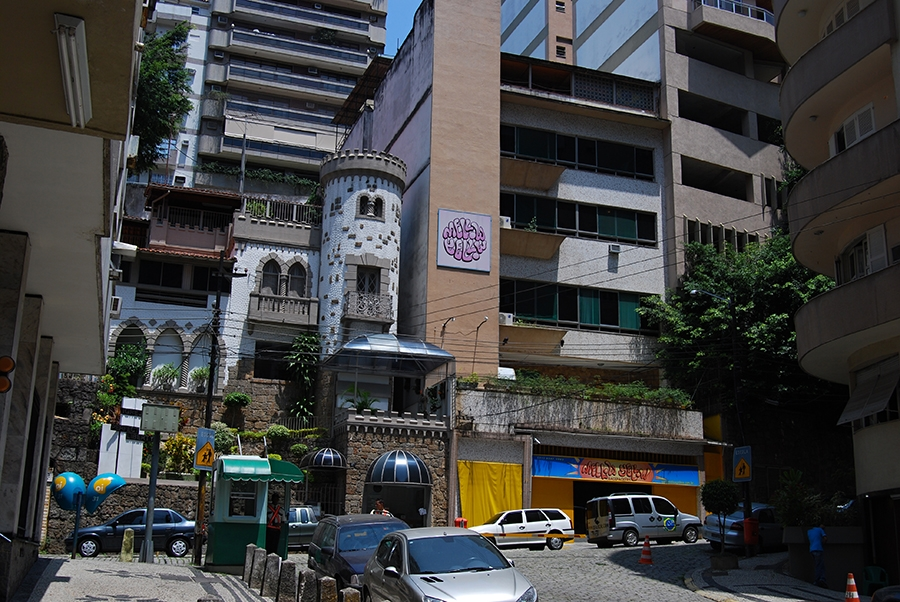 Hostels  in Rio de Janeiro are the cheapest option