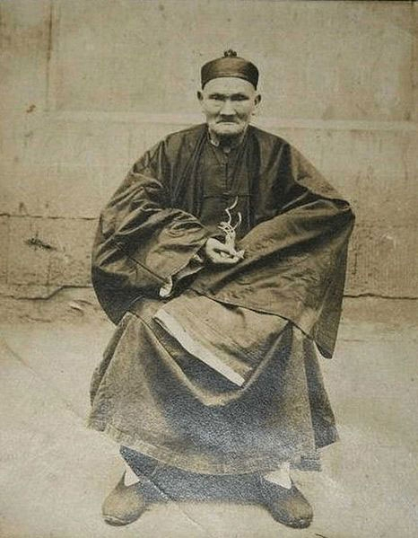 Li ChingYuen - The man who lived for 256 years