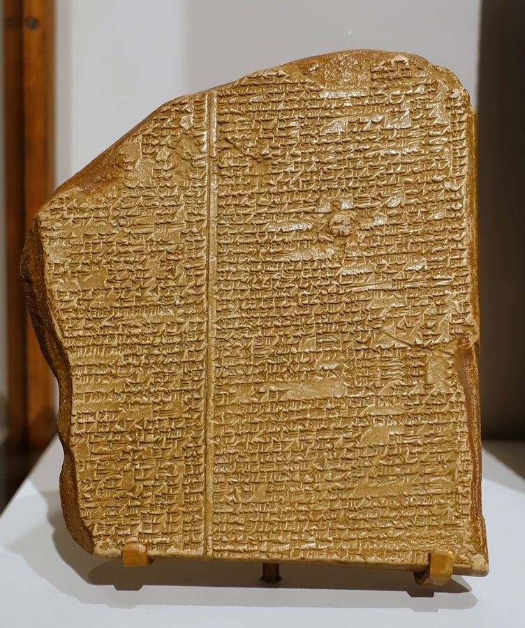 Epic of Gilgamesh, plaster cast of tablet XI, The Flood Tale, 9th-7th century BC