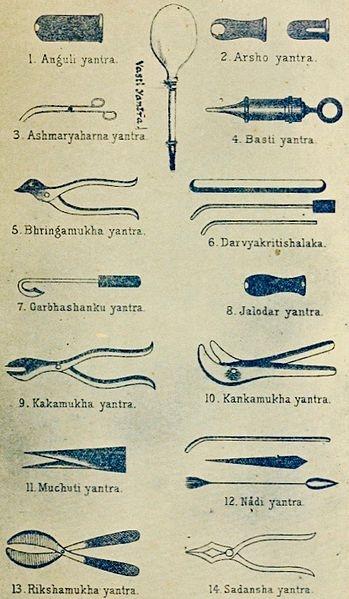 Ancient Hindu text Sushruta samhita - yantra (surgical instruments)